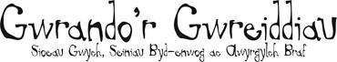Logo Gwrando'r Gwreiddiau