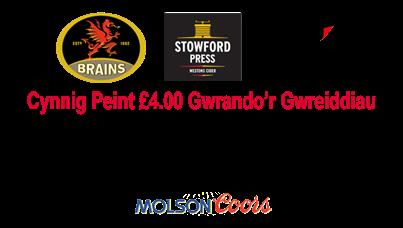 Gwrando'r Gwreiddiau logo peint o gwrw £4